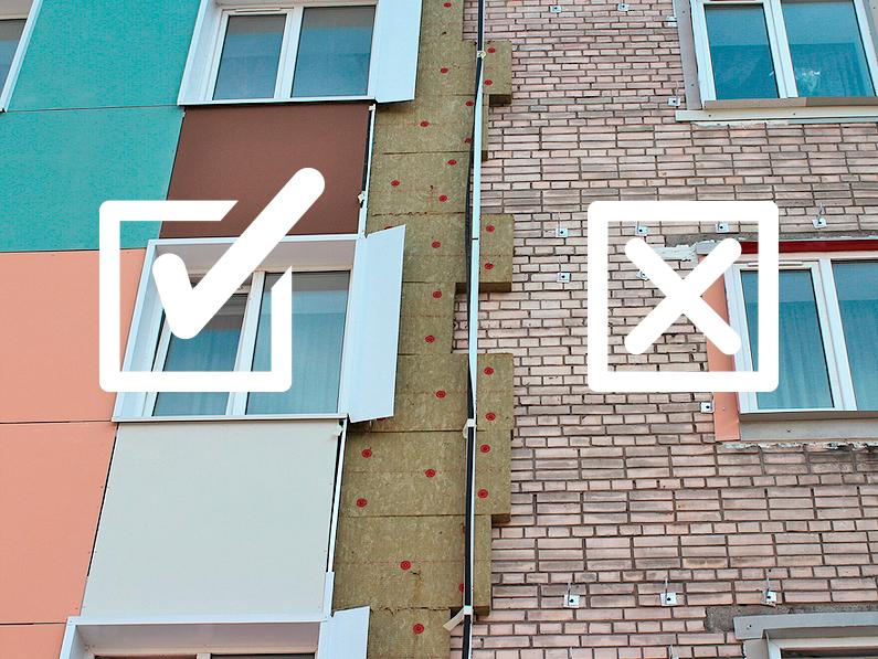 Licencias para la rehabilitación de fachadas. Permisos necesarios